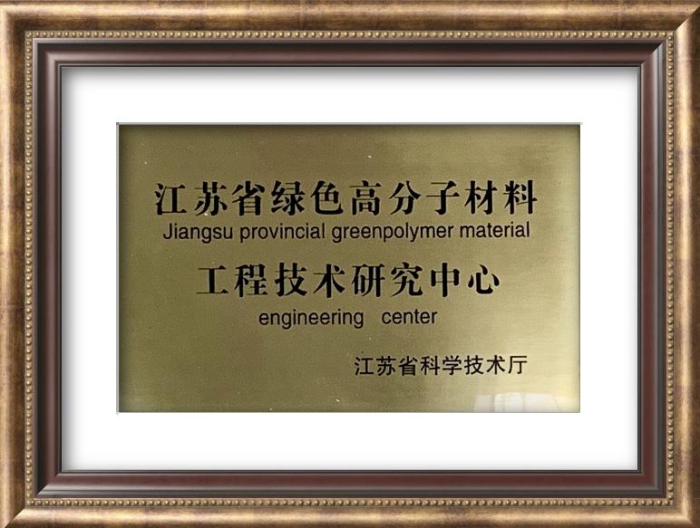 淮安凯悦科技科研技术