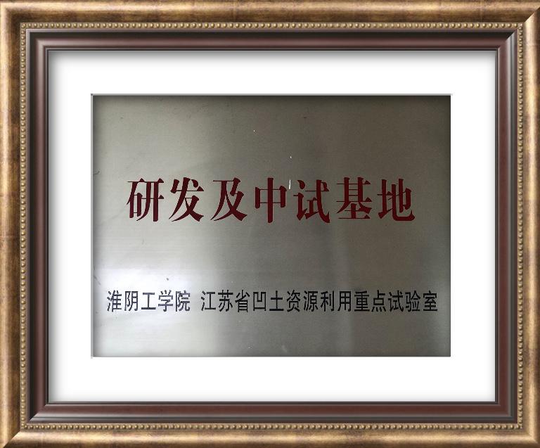 淮安凯悦科技