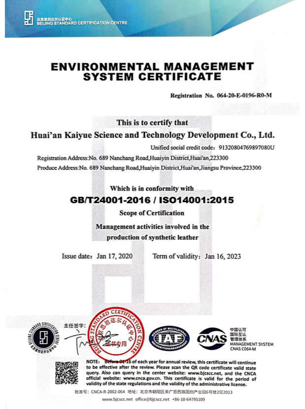 ISO14001:2015