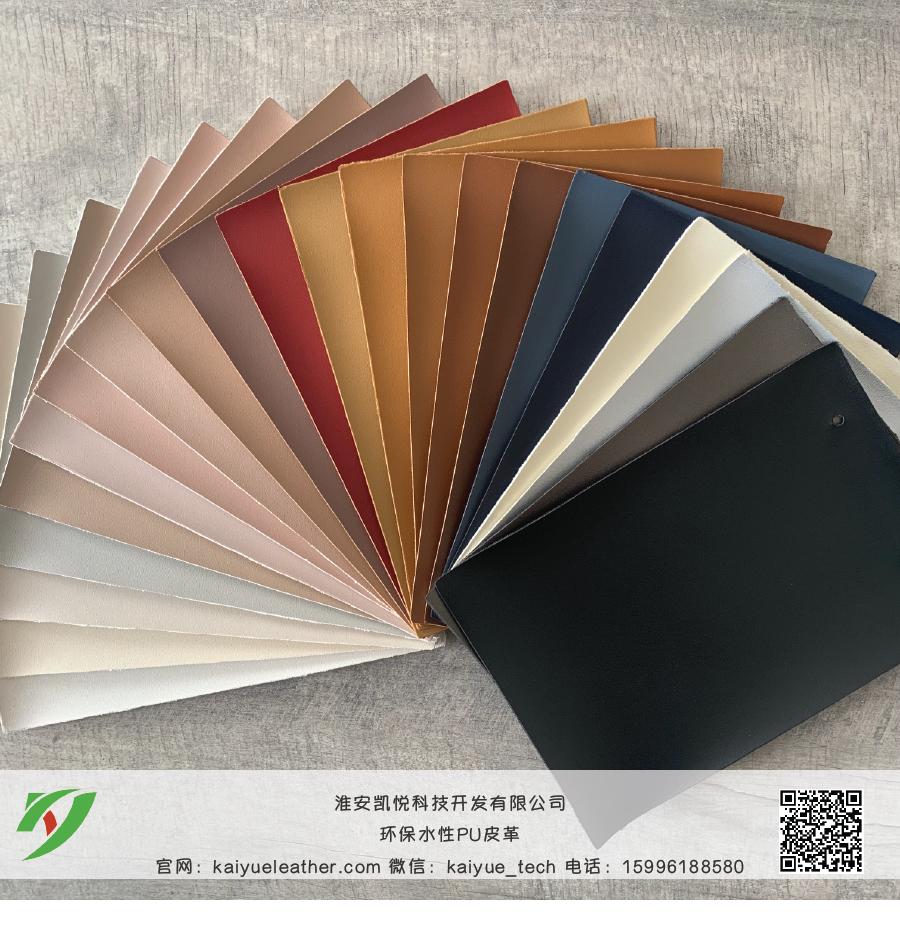 waterborne pu leather manufacture