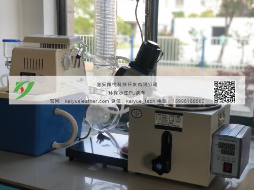 水性皮革检测设备