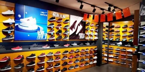 鸿星尔克鞋店